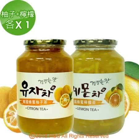 韓國 蜂蜜柚子茶+檸檬茶(1kg)