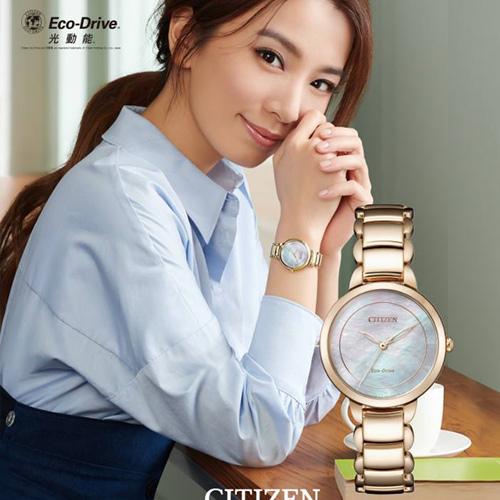 CITIZEN 星辰 L系列純粹風格Eco-Drive腕錶 EM0673-83D