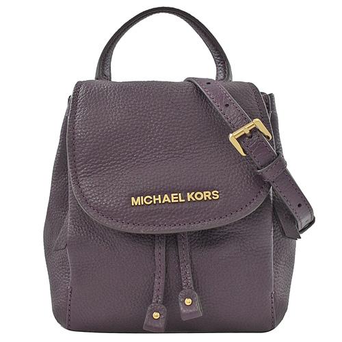 MICHAEL KORS Mini Riley 荔枝牛皮束口翻蓋斜背包.紫