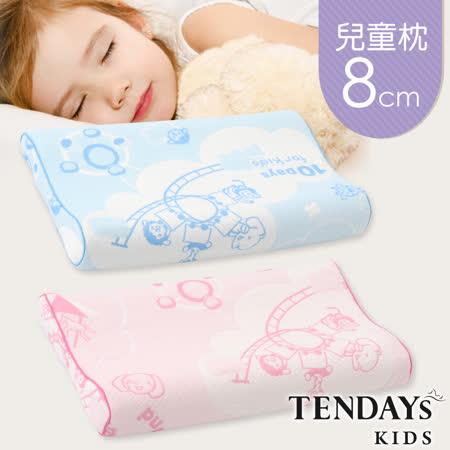【TENDAYs】兒童健康枕8cm記憶枕