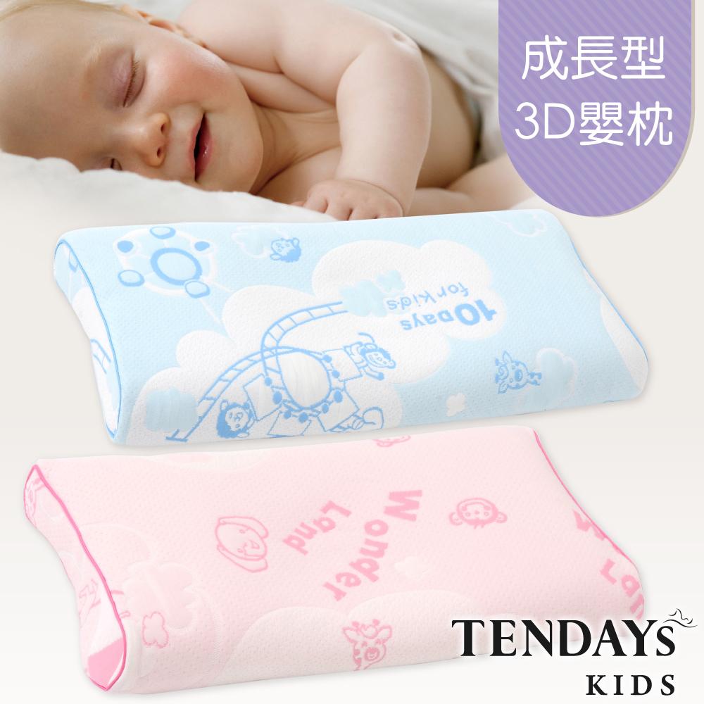 【TENDAYs】3D調適型蝴蝶枕(0~4歲嬰兒型記憶枕 兩色可選)