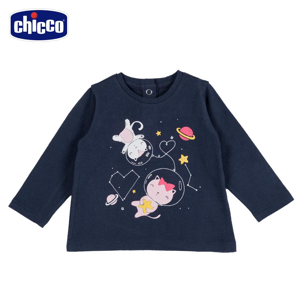chicco-To Be Baby-圓領長袖上衣-兔子(18個月-4歲)
