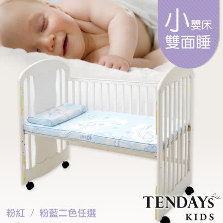 【TENDAYs】嬰兒健康床墊小單
