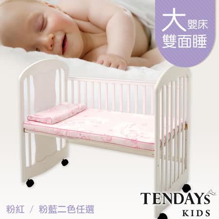 【TENDAYs】嬰兒健康床墊大單
