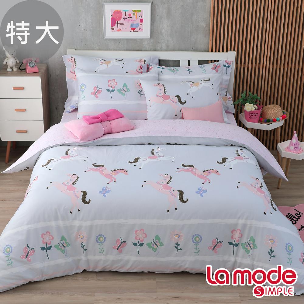 La Mode寢飾  星幻木馬100%精梳棉兩用被床包組(特大)