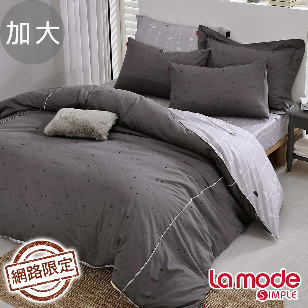 La Mode寢飾  汪汪星球100%精梳棉兩用被床包組(加大)