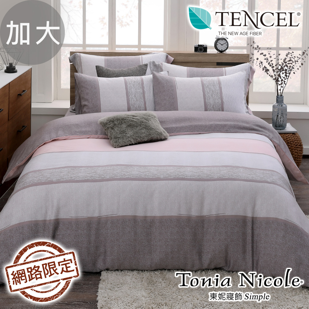 Tonia Nicole東妮寢飾 大地光譜100%萊賽爾天絲兩用被床包組(加大)