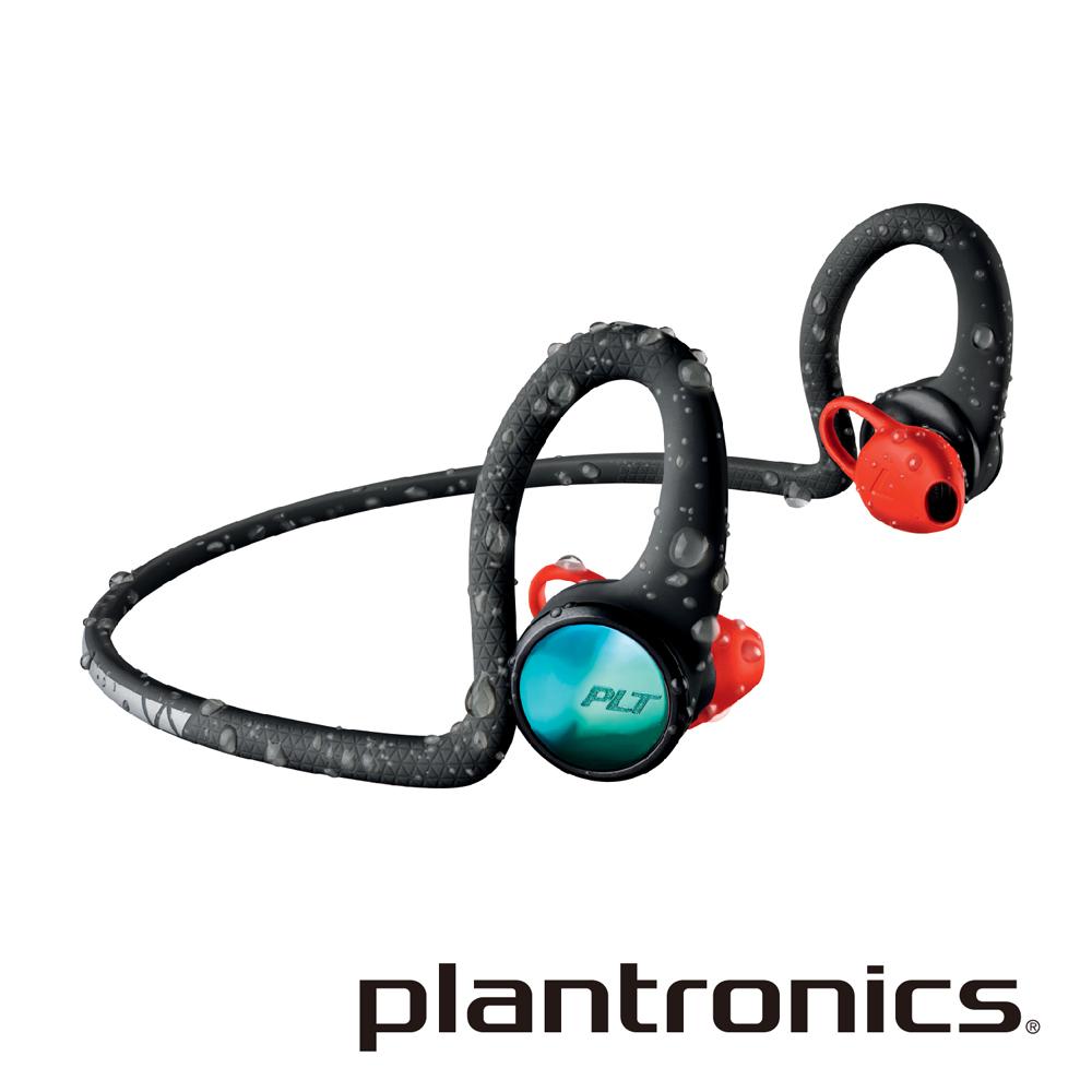 繽特力 Plantronics BackBeat FIT 2100藍牙運動耳機 電光跑酷黑