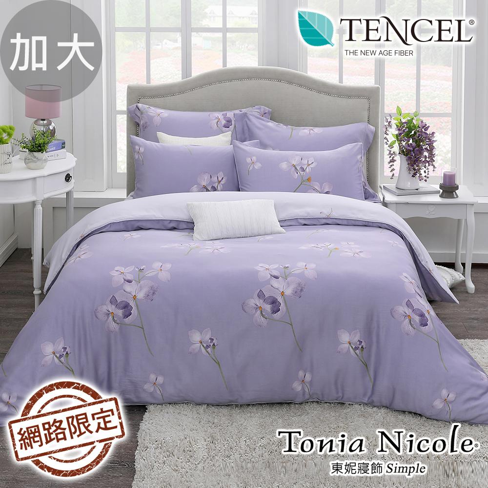 Tonia Nicole東妮寢飾 紫嫣魅影100%萊賽爾天絲兩用被床包組(加大)