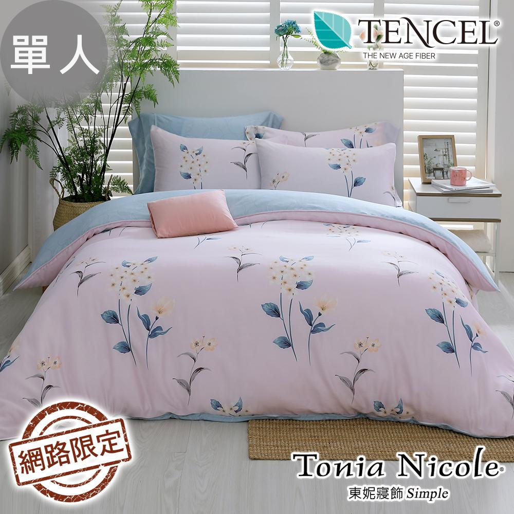 Tonia Nicole東妮寢飾 翠玉湘伶100%萊賽爾天絲兩用被床包組(單人)