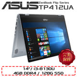 ASUS華碩 TP412UA-0061B8130U 14吋FHD/i3-8130U/4G/128G SSD 輕薄翻轉觸控筆電