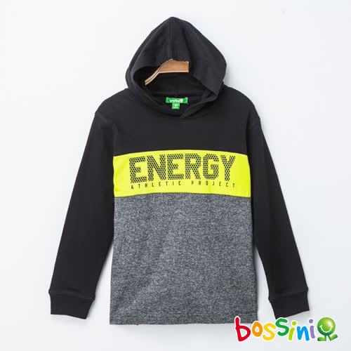 bossini男童-長袖連帽上衣01黑