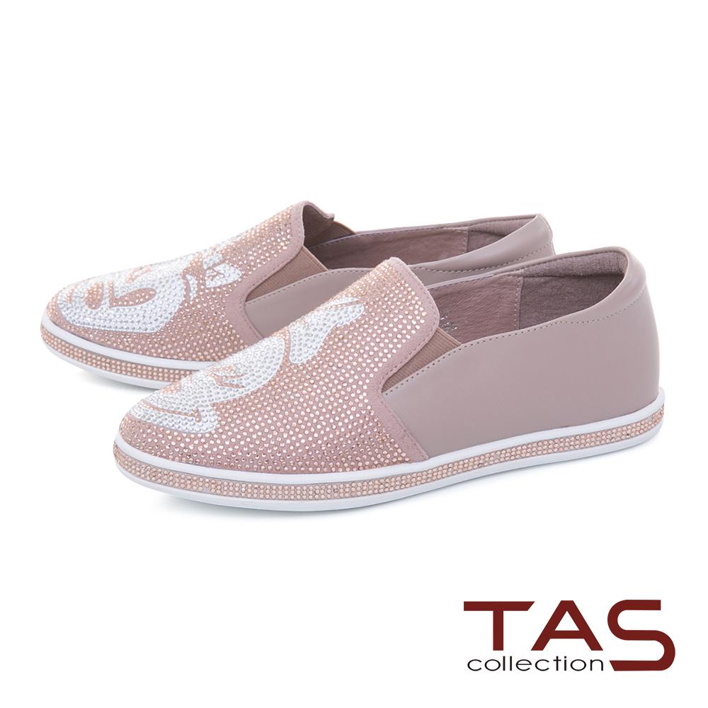 TAS閃耀滿版造型水鑽牛皮懶人休閒鞋–豆沙粉