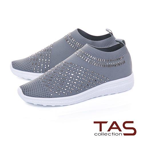 TAS水鑽彈力飛織布懶人休閒鞋-質感灰