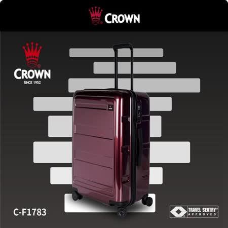 CROWN  26吋雙層防盜拉鍊箱