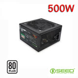 【限時下殺】SEED種子 G10 80PLUS白牌 500W 電源供應器