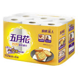 【五月花】妙用廚房紙巾(112組x6捲x8串)/箱