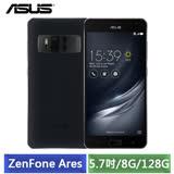ASUS ZenFone Ares 5.7吋 ZS572KL 8G/128G (黑)-【送專用皮套+三合一鏡頭組(廣角+微距+魚眼)+玻璃保貼+手機氣囊支架】
