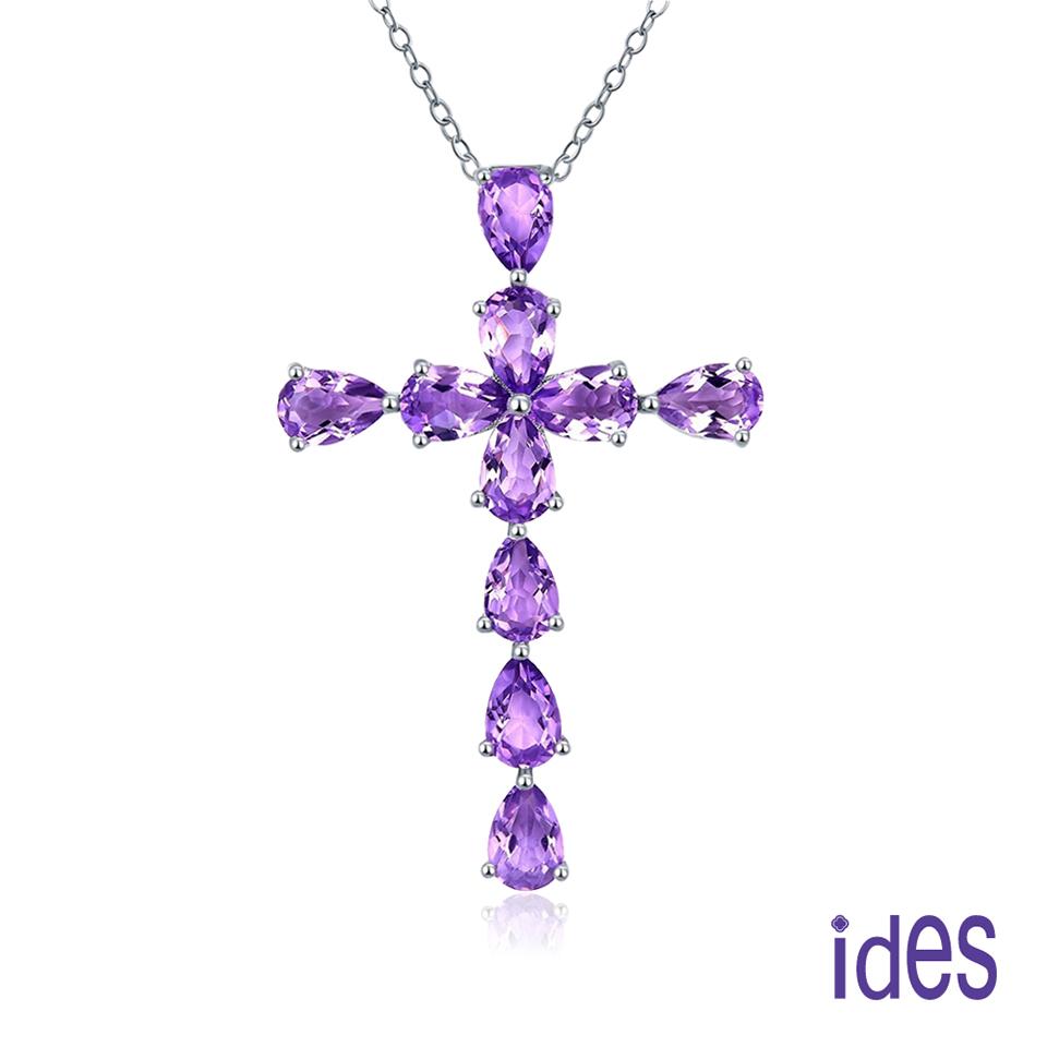 ides愛蒂思 歐美設計彩寶系列紫水晶十字架項鍊/白K金色