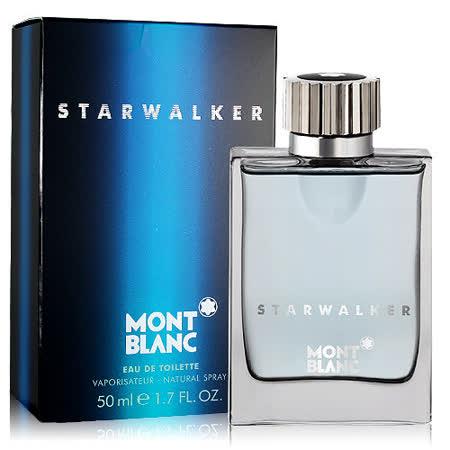Montblanc萬寶龍 星際旅者香水50ml
