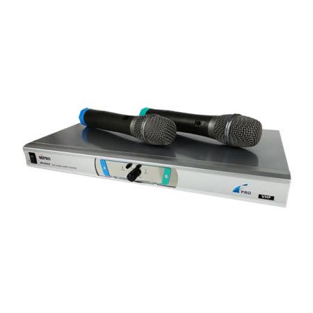 【MIPRO】MR-888DIII VHF 雙頻道自動選訊無線麥克風