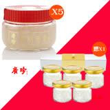 廣珍 現燉即食燕盞 200g±5%/罐X5(送如珠如寶格格燕窩一盒)