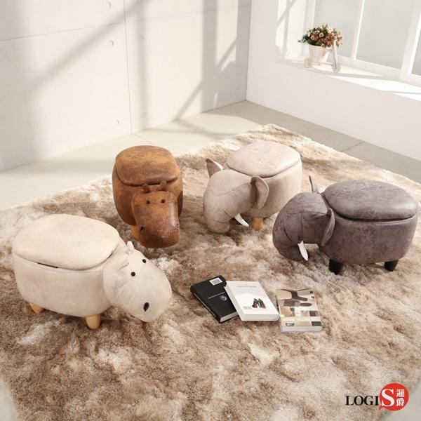 邏爵LOGIS 迷你象迷你河馬動物儲物收納凳 實木四腳椅 可愛造形椅 整理箱 矮凳 兒童椅