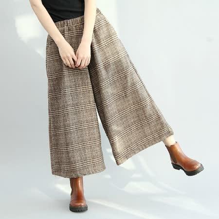【Maya Collection】英倫咖系格紋寬版彈性腰圍長褲【現貨加預購】