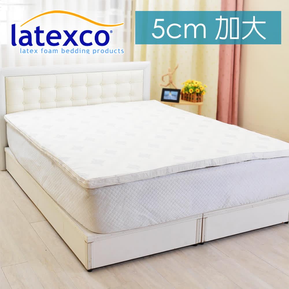 比利時進口 棉柔5cm乳膠床墊(加大6尺)