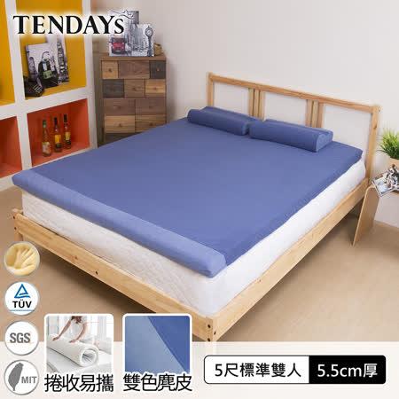 TENDAYs 柔眠床墊-雙人