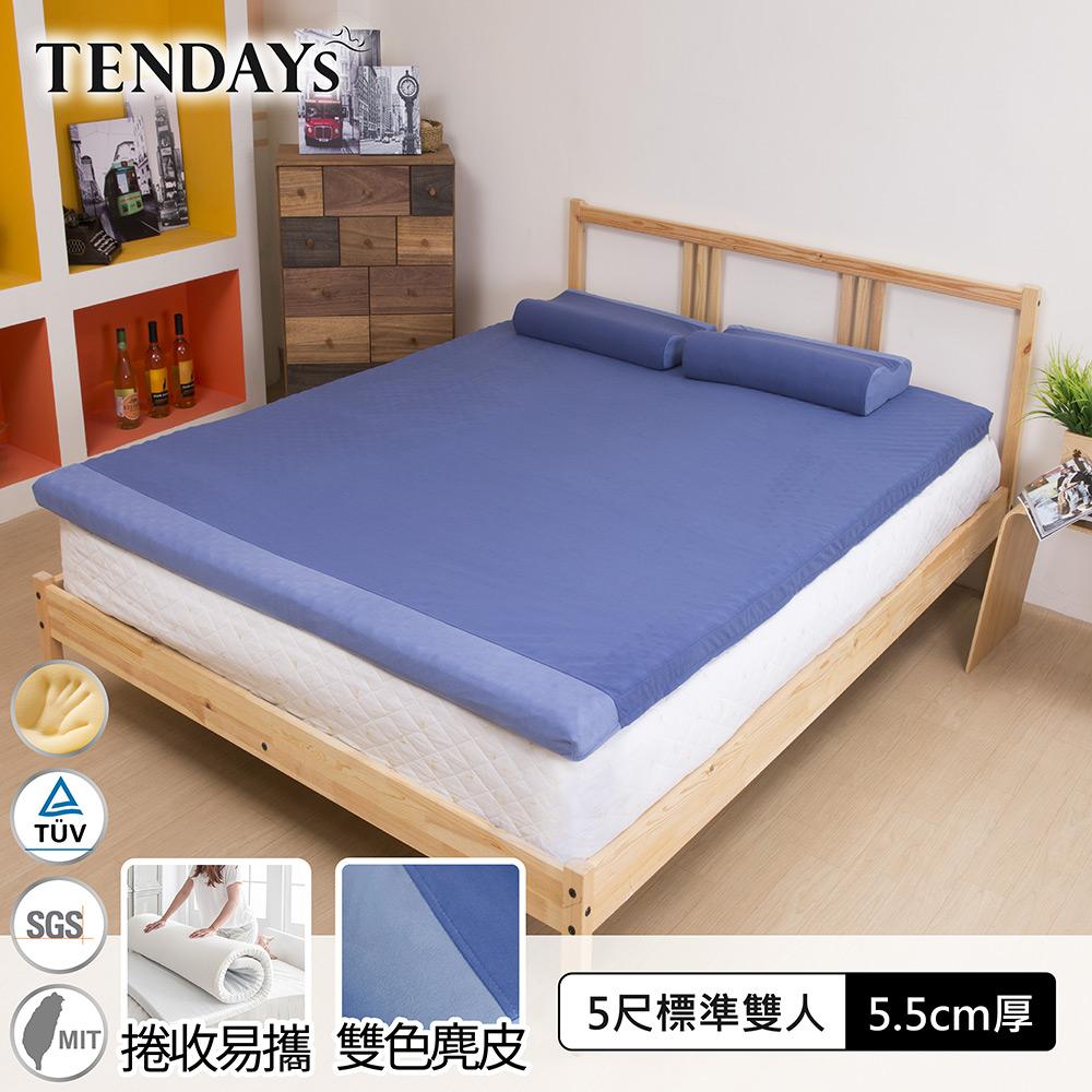 【TENDAYs】DISCOVERYDS 柔眠床墊5尺標準雙人(冰湖藍 5.5cm厚記憶床)