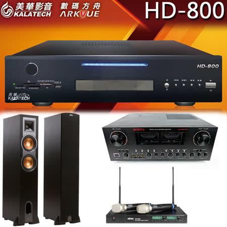 【美華 Kalatech】HD-800 點歌機 2TB+MA-989 PRO+ACT-880+R-28F 卡拉OK組