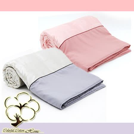 采棉居寢飾 提花銀離子抗菌涼被