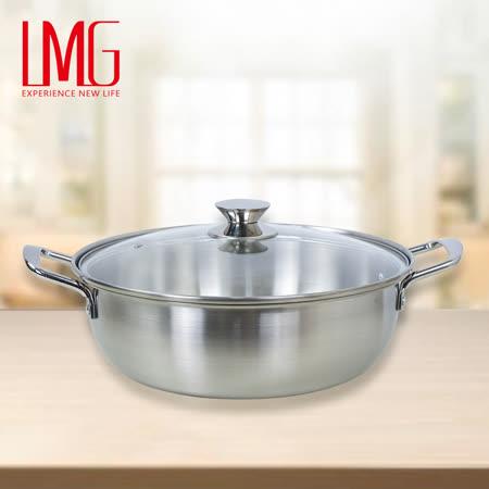 LMG 不鏽鋼深湯火鍋32CM
