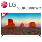 促銷★LG 樂金 50型 UHD 4K IPS 硬板電視 50UK6500PWC ( 含基本安裝 )