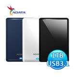 ADATA 威剛 HV620S 1TB 2.5吋 USB 3.1 外接式 行動硬碟