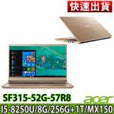 Acer SF315-52G-57R8 15吋FHD/i5-8250U/Win10 香冰金 輕薄美型筆電 贈三合一清潔組~鍵盤膜~滑鼠墊~