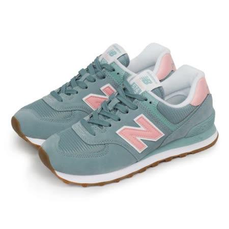 NewBalance 574系列 -藍粉