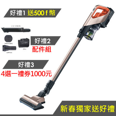 HITACHI日立 直立/手持兩用無線吸塵器