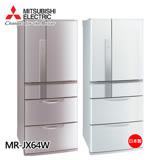 【福利品】三菱635L日本原裝變頻六門電冰箱MR-JX64W