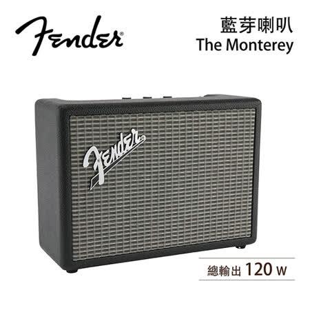 Fender The Monterey 美國藍牙喇叭