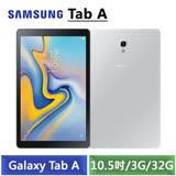 [特賣] Samsung Galaxy Tab A 10.5 T590 WiFi版 (3G/32G) 灰