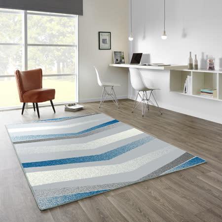 【范登伯格】薇菈-尖端流行進口地毯-尖端(藍)-120X170cm