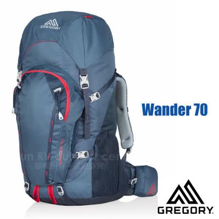 Wander 70  專業健行登山背包