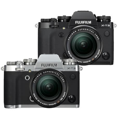 FUJIFILM X-T3  18-55mm 變焦鏡組