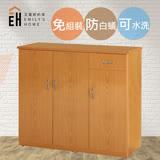 【艾蜜莉的家】3.2尺水洗塑鋼三門一抽鞋櫃(寬96深37高112cm)(七色可選)