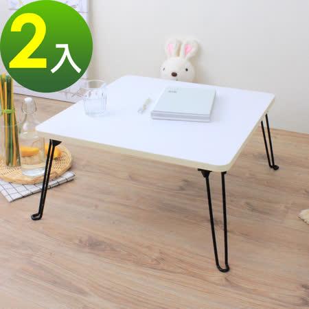 正方形 折疊休閒桌