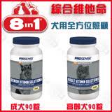 【美國8in1】Excel 長效型 高齡犬綜合維他命 /成犬綜合維他命 (90錠)新包裝量加大