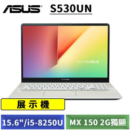 ASUS VivoBook S i5/SSD/獨顯輕薄筆電