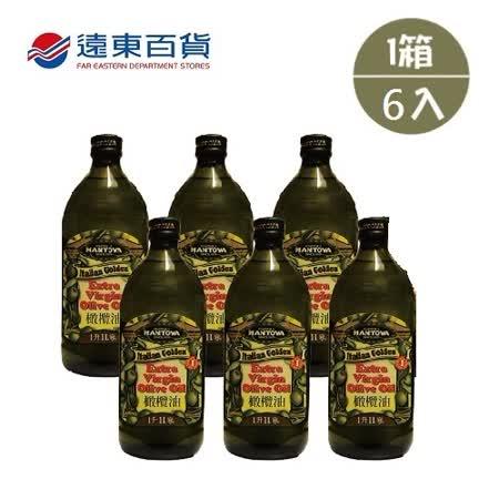 MANTOVA(1箱6入)  extra特級初榨橄欖油